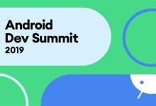 谷歌 Android 11被首次提出:明年三月发布!