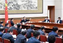 国家能源会议强调发展风光水