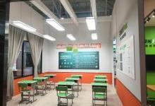 三雄极光智慧校园系统 最大限度发挥照明价值