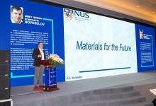 诺奖得主与中国科研团队加速研发基于石墨烯材料芯片