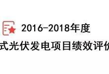 东莞:西区供电局召开光伏国补说明会