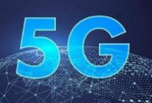 福建移动率先完成全国首个5G高铁连续覆盖组网HyperCell技术验证
