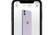 iPhone 11出现跳信号现象