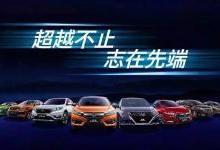 """""""金九"""" 同比增长6.8% 东本混动家族初具规模"""