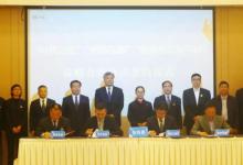 """荣程集团携手陕鼓集团、西安瀚海氢能源科技公司打造""""西部氢都"""""""