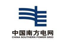 前9月南方电网实施电能替代项目3664个