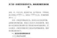 中国移动58元以下大流量套餐取消
