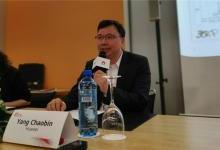 德国向华为5G敞开大门,杨超斌称做好产品最重要