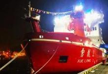 《报告》显示:中国海洋经济总量突破8万亿