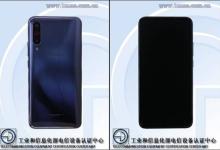大屏娱乐魅族16T:6.5英寸OLED屏幕+快充