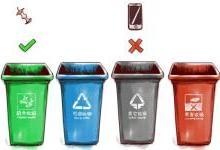 北京版垃圾分类来了,市场谁能从垃圾里淘金?