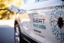 垃圾可转化成生物甲烷供汽车使用