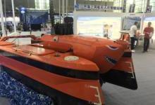 海上無人艇等設備亮相海博會