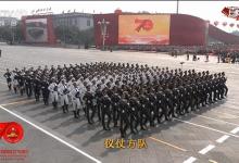 華平全力保障新中國成立七十周年慶祝活動