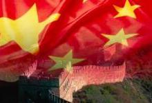 帝豪十年 一场中国品牌只为向上的马拉松