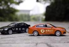 Uber与滴滴的自动驾驶对比:72.5亿美元、1200人的差距