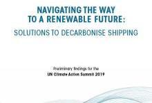 国际能源署:航运脱碳的解决方案