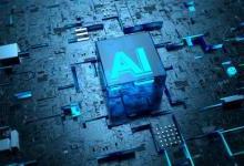 国产AI芯再添一枚:Iluvatar CoreX I