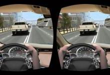 """AI+VR""重获关注"