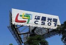 面板寒冬,请把目光聚焦中国面板的新兴市场
