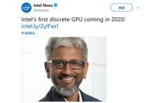人工智能上游迎来大变革!