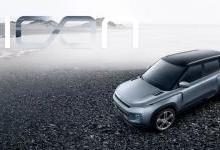 吉利新车icon超科幻 缤越同架构却颠覆传统