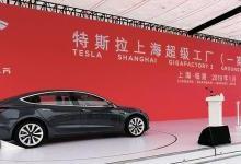 广汽新能源有实力超越特斯拉