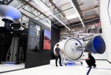 全球第一艘3D打印火箭将下线测试,计划2021年发射