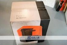 3D打印机 Form3开箱测评