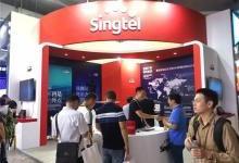 新加坡计划明年5G发牌 要求运营商必须部署SA网络