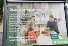 芬兰能源转型10:富腾公司Suomenoja热电厂