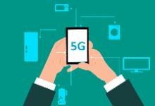 GSMA:从中国实践看全球5G频谱治理