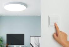 绿米吸顶灯的6种开灯方式