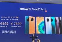 华为首款核弹级爆款5G手机  4999元起