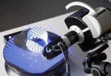SmartScan R12蓝光扫描系统全新上市