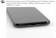 2020年iPhone将告别刘海屏?