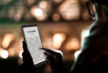 爱用手机阅读又想护眼 这款手机了解一下