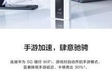一文看懂华为5G随行WiFi