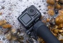 GoPro Hero8、大疆Osmo Action 谁陪你上山下海?