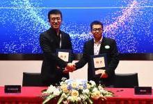 昇腾万里 | 华为昇腾技术沙龙,第一站杭州!
