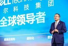 戴尔科技加速中国数字化进程