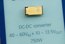 Vicor公司:性能和密度最高的电源模块公司