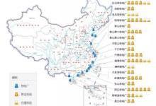 国家最新发布的中国大陆核电厂分布图