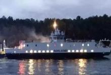 蔚来盘前跌超11%;锂电池致挪威混动客船起火爆炸!
