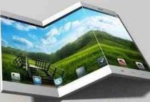 柔性折叠视为未来手机屏幕的发展形态