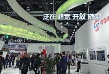 三大维度使能网络能力全面升级 助力中国5G领先