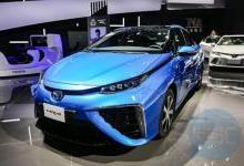 丰田氢燃料电池车Mirai或将国产