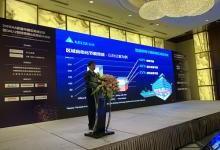 臺達物聯網智能照明方案 2019 DiiA高峰論壇吸睛