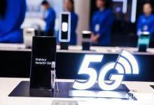 三星占据中国5G手机29%市场份额
