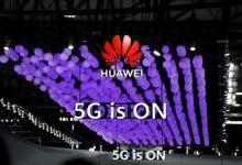 无视美国施压,匈牙利向华为开放5G网络